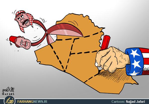 ماهیت در طرح تجزیه عراق