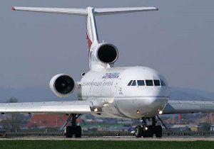 برنامه پرواز فرودگاه گرگان اعلام شد
