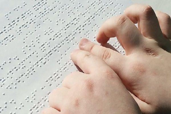 وجود ۷ هزار نفر دارای اختلال بینایی در گلستان