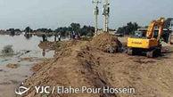 تاکید بر حفاظت از دایک های حفاظتی رودخانه قره سو
