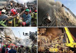 شهادت 3 آتشنشان/ عدم امکان شناسایی شهدا/ 16 آتشنشان زیر آوار هستند