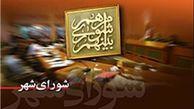 رئیس جدید شورای شهر آزادشهر انتخاب شد