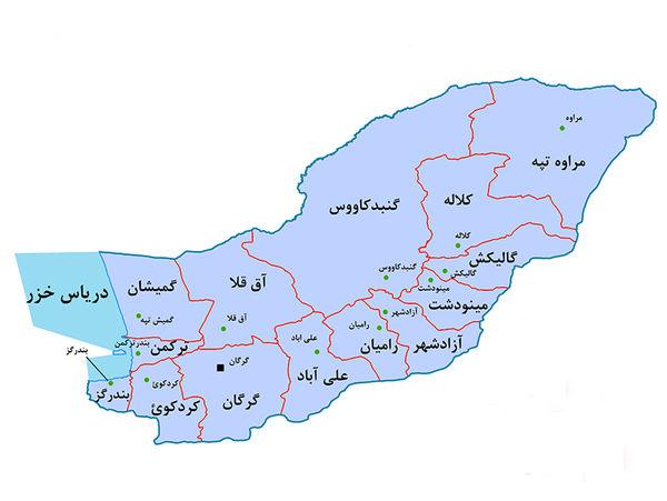 از ورود دو شهید خوشنام به گلستان تا محدودیت فعالیت اصناف استان