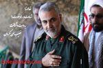 یحیی حسام: خاکریز های اعتقادی ما مرزهای ایران نیست، قدس است!