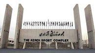 ورزشگاه آزادی آماده میزبانیِ لیگ فوتبال