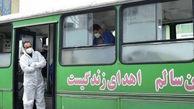 گلستان اتوبوس سیار برای انتقال خون ندارد