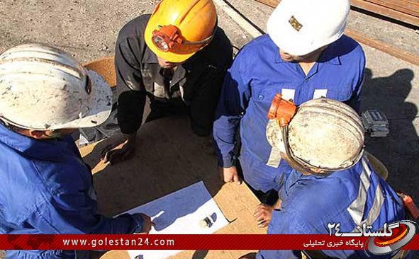 سید حسین علوی کارگران