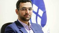 وزیر ارتباطات در حال چک کردن تلگرامش! + عکس