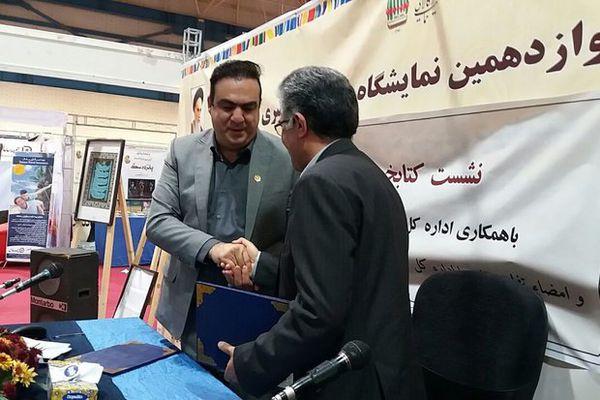 تفاهمنامه همکاری بین آموزش و پرورش و کتابخانههای گلستان امضا شد