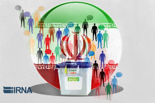 صلاحیت ۳۲ داوطلب دیگر عضویت در شوراهای شهر گلستان تایید شد
