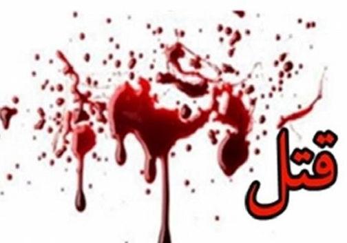 قتل یک زن ۷۱ ساله در کردکوی