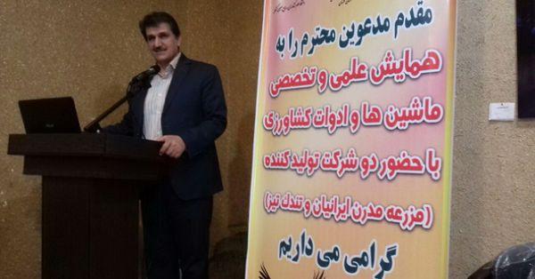 همایش علمی و تخصصی ماشین ها و ادوات کشاورزی در استان گلستان