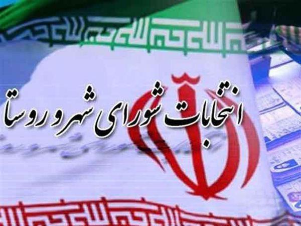 اعلام نتایج نهایی تایید صلاحیت نامزدهای شوراهای شهر و روستا