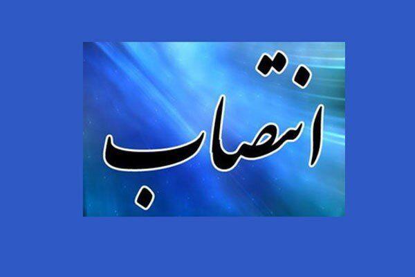 انتصاب سرپرست سازمان مدیریت وبرنامه ریزی گلستان