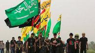فیلم/ احتمال مشارکت محدود ایرانیها در اربعین