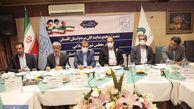 برگزاری نشست مجمع نمایندگان گلستان با جوامع تأسیسات گردشگری استان