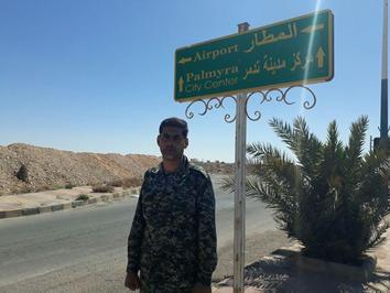 گلستان هفدهمین شهید مدافع حرم خود را تقدیم حرم آل البیت (ع) کرد