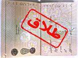 سیلی طلاق بر زندگی مشترک زوجین گلستانی/ رشد ۱۲.۴ درصدی طلاق در استان