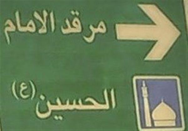 ورود یک میلیون ایرانی به خاک عراق