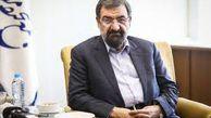 دیدگاه محسن رضایی درباره حرف قطعی ایران در خصوص برجام