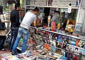 ممنوعیت فروش سیگار در دکههای مطبوعاتی