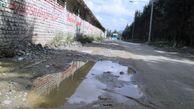 چرا آسفالت چند متری مسیر دانشکده امام علی (ع) کردکوی سالهاست انجام نمی شود؟