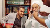 فیلم/ اصرار حجتالاسلام قرائتی بر ازدواج آقای خبرنگار!