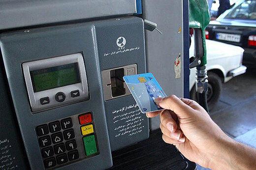 آخرین جزئیات اتصال کارتهای بانکی به کارت سوخت
