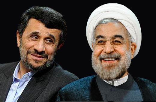 آقای روحانی! واقعا کشور ته چاه بود؟! خودتان چه دسته گلی به سر ملت زده اید؟!