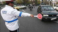 جریمه 30 هزارتومانی در انتظار رانندگانی که دائما از بوق استفاده میکنند