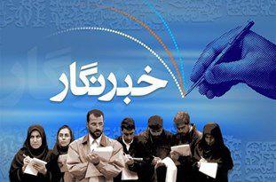 تفکیک بازاریاب از خبرنگار و جوان مرگ شدن 32 نشریه در گلستان