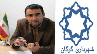 حیف و میلِ بیت المال در شهرداری گرگان بیداد می کند!!