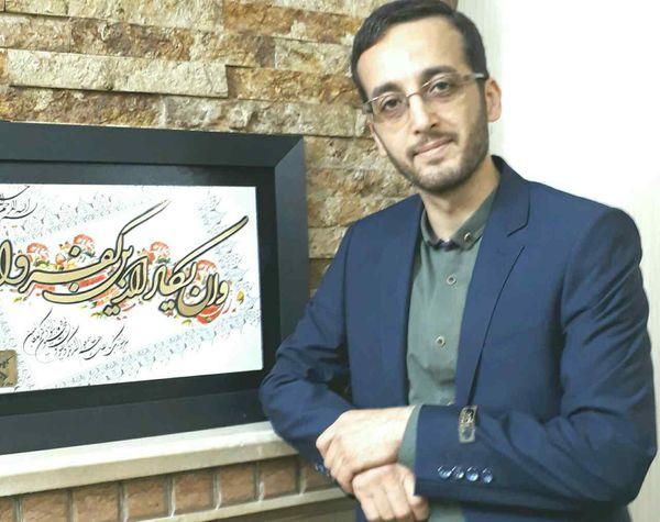 مسئول روابط عمومی کانونهای خدمت رضوی استان گلستان معرفی شد