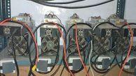 کشف 10 دستگاه ماینر در گالیکش