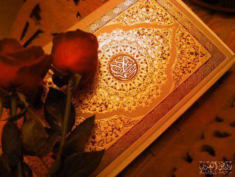 برگزاری مسابقات سراسری قرآن کریم استان گلستان در گرگان