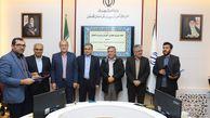 از فعالین آموزش و پرورش گلستان در جشنواره شهید رجایی تجلیل به عمل آمد