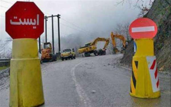 جاده های مسدود کشور اعلام شد / سه محور گلستان مسدود است