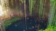 گودال طبیعی سنوت در مکزیک + تصویر