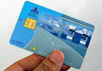 رمز کارت سوخت جدید چیست؟/ نحوه بازیابی رمز کارت