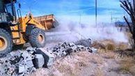 رفع تصرف ۳۹ میلیاردی از اراضی ملی در گلستان