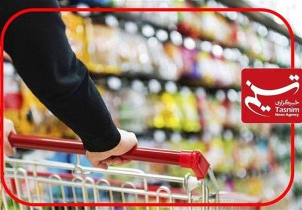 قیمت میوه، مواد پروتئینی و حبوبات در گرگان؛ سهشنبه ۲ بهمن ماه + جدول