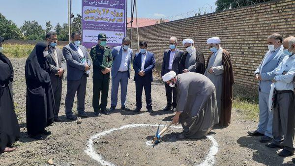 آغاز اجرای طرح ۲۶ واحدی مسکن محرومان در استان گلستان