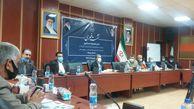 رایزنی با ۳۰ سازمان و وزارتخانه برای حل مشکلات گلستان