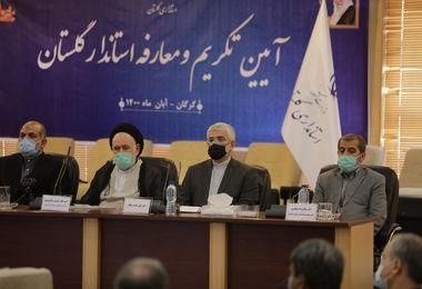 گزارش تصویری تودیع و معارفه استاندار گلستان