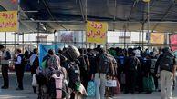 سه پایانه پشتیبان برای مرز مهران مشخص شد