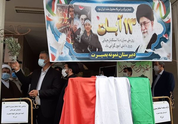 امام جمعه گنبد: ۱۳ آبان نماد استکبار ستیزی ملت ایران است