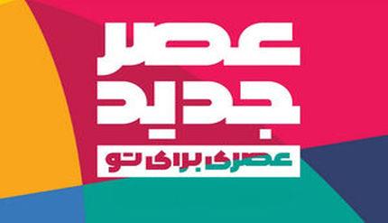 فیلم/ ماسک بشیر حسینی سوژه امین حیایی شد