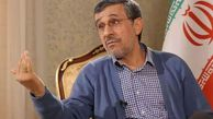 آقای احمدی نژاد ؛ این همه پول را از کجا آورده ای؟!!