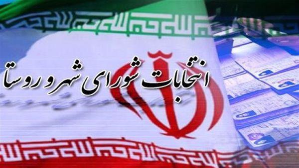 تایید ۹۳ داوطلب شوراهای اسلامی شهر کلاله و فراغی