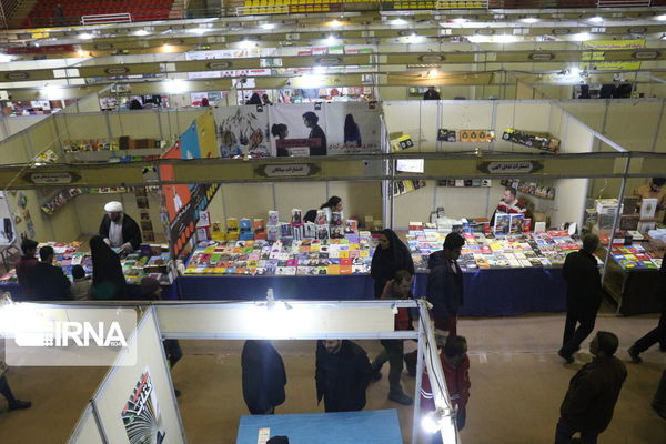 نمایشگاه کتاب گلستان به کار خود پایان داد